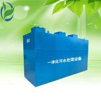 鲁创定制陕西生活污水处理设备,小型一体化污水处理设备