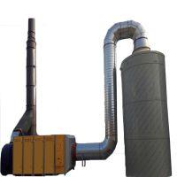 厂家定制实恒PP喷淋塔与光氧净化器组合式废气处理成套设备
