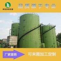 处理豆腐加工污水厂家山东惠信环保