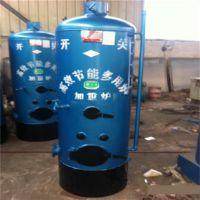 博远供应荆州市环保燃煤锅炉供应优质生活锅炉