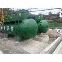 重庆一体化医用废水生活污水处理设备生产厂家直销
