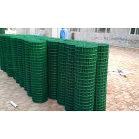信阳养殖隔离网 圈地铁丝网围栏 祥筑圈地护栏网多少钱一米