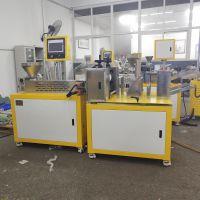 山东厂家锡华实验室XH-432流延薄膜机 薄膜成型设备挤出机 复合流延机哪里有