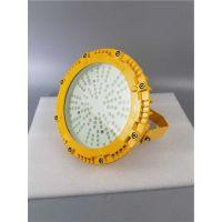 BFC6188-150WLED爆吸顶灯
