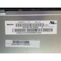 液晶屏厂家现货供应23.6寸全视角液晶屏 M236HJJ-L31