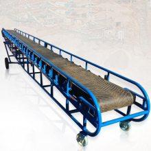 装车进料移动全自动输送机 皮带采矿输送机 小型石英砂辊筒输送机