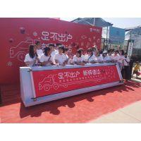 广州红庆提供3d空气屏出租启动仪式大画轴开业启动卷轴