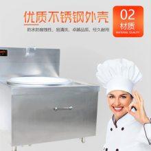 石家庄大锅炉-大锅炉设计-兆信厨具厂家(推荐商家)