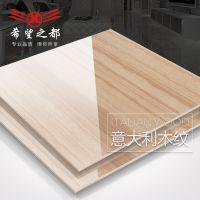 希望之都广东磁砖意大利木纹瓷砖 高品质800*800大理石地砖
