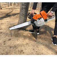 链条式式移树机 润众50cm长导板挖10cm小树挖树机生产