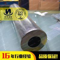 汽轮机油滤芯 HQ25.300.16Z 哈尔滨 汽轮机 再生滤芯