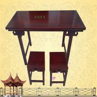 国学课桌仿古书法桌中式实木家具定制