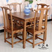 八仙桌榆木 中式餐桌椅组合仿古实木小方桌 明清古典酒店酒楼桌椅
