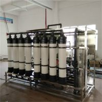 供应东南亚国家中水回用设备UF超滤设备 公共直饮水设备选华兰达厂家