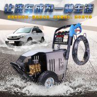 熊猫之星手推式超高压冷水清洗机 220/380V洗车机工程清洗机水泵