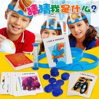 猜猜我是谁儿童启蒙认知桌游 趣味猜牌亲子互动益智玩具英语游戏