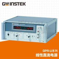 Gwinstek固纬GPR-50H15D单相数字直流稳压电源500V/1.5A/750W热销