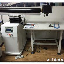 便携式激光打标机二维码高清激光打码机,成都五金工具打标机打码机厂家