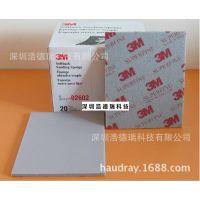 厂家直销 正品3M海绵砂 自粘硅化碳砂纸 彩色砂纸 p1200型号齐全