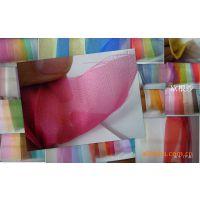 欧根纱 婚纱布 礼品袋布 包装工艺品用布料柯根纱化妆品包装广州