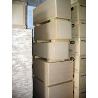 扬州蜂窝纸箱