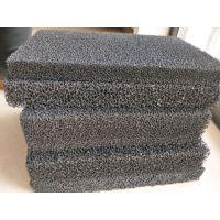 供应优质高密度活性炭阻燃海绵 空气净化活性炭海绵 除臭活性炭海