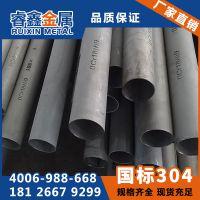 工程用304不锈钢工业管 不锈钢工业焊管无缝管 厚壁51*3mm 厂家批发