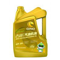 沈阳润滑油|沈阳润滑油代理|沈阳车用油|沈阳工业油|沈阳导热油|沈阳车用油代理