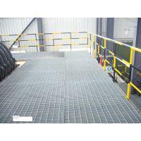 供应四川热浸锌钢格板踏步板 电厂钢结构平台走道板镀锌网格栅板