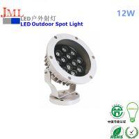 低价促销杰明朗 JML-SL-C12W LED草坪照树灯户外12W