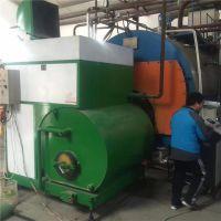 240万大卡生物质燃烧机3吨锅炉改造秸秆颗粒燃烧机自动除灰