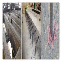 北京处理混凝土起砂起灰材料厂家
