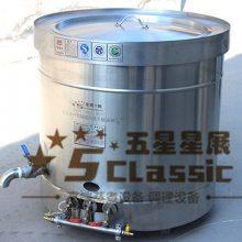 牛肉汤汤锅生产厂家-星展节能汤桶生产-黄冈牛肉汤汤锅