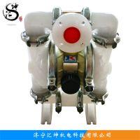 BQG-100/0.3型 矿用气动隔膜泵 耐强酸碱气动隔膜泵汇坤供应