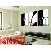 餐厅现代装饰无框画 三联画餐厅墙挂画壁画餐桌背景画 水晶红酒杯