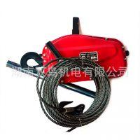 厂家供应钢丝绳葫芦 钢丝绳手扳葫芦1.5t20m 国产手扳葫芦