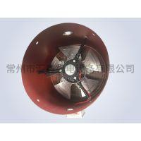 无锡王达G200变频电机冷却风机