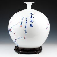 景德镇陶瓷器 高端名人名作大师手绘周华兰花瓶 家居摆件商务礼品