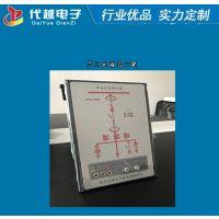 苏州南京无锡南通开关状态 徐州常州盐城扬州泰州DYK-7000模拟指示仪