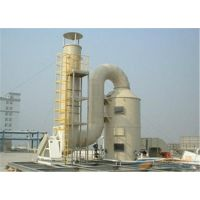 废气处理环保设备公司制造加工