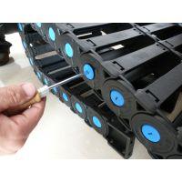 瑞奥厂家直销 工业机器人专用塑料尼龙拖链坦克链电缆拖链