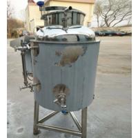 方联不锈钢供应移动生物发酵罐  304搅拌罐  密封罐