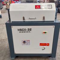 东硕机械HSCX-32钢筋除锈器直螺纹钢筋除锈机