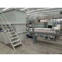 浙江磷化废水处理设备,磷化厂废水回用设备