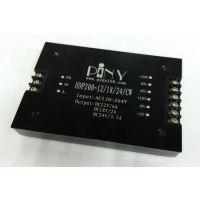 供应AC/DC开关电源200W三路输出12V/18V/24V电源模块HDP200-12/18/24/