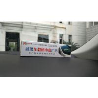 武汉电动汽车广告 武汉新能源汽车广告 湖北天灿传媒