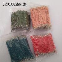 深圳市南环电线电缆有限公司