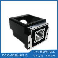 机加工零件cnc加工中心不锈钢加工铝件数控车精密五金零件加工