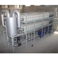 零排放膜蒸馏设备公司-零排放膜蒸馏设备-北京中科瑞升