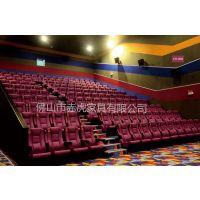 赤虎供应舒适摇背高档现代皮制布艺回弹电影院座椅